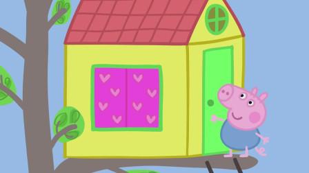 乔治非常有礼貌的敲击着树屋的房门