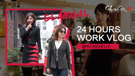 GlamGal:24 Hours With @MV-Michelle