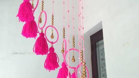 创意生活,教你用手环圈和羊毛线、串珠制作漂亮的风铃悬挂!