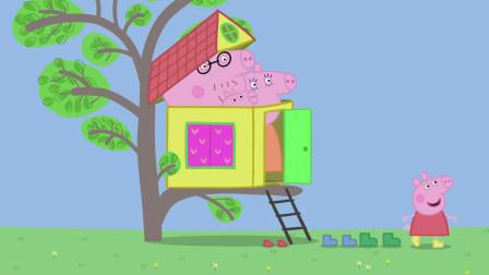 猪爸爸,猪妈妈还有乔治挤开了树屋的房顶,看来他们应该减肥了