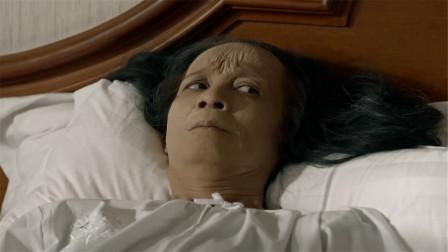 外婆是将死之人,所以拥有了阴阳眼,看了一眼护工就觉得不对劲