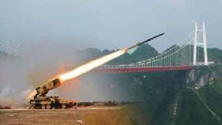 """中国""""最牛""""大桥!动用两枚火箭建桥,属于世界首例,世界各国羡慕不已!"""