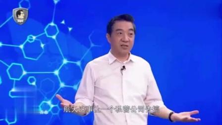 张召忠:给大家介绍个神人,很多人想都不敢想的事,都被他给干成了