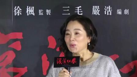 林青霞台北看演唱会心情好 不受热吻男子事件影响