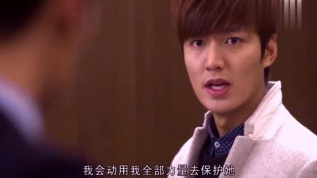 李敏镐好委屈,哥哥和爸爸都不要他,那么朴信惠呢?