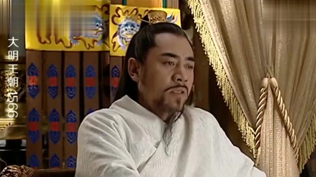 """大明王朝:张居正说海瑞写的这个""""奏疏"""",是天下第一""""疏""""!"""