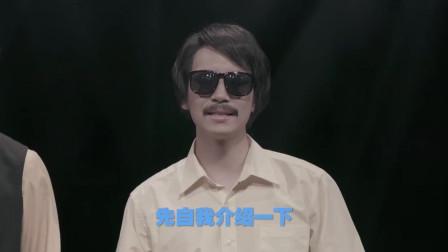 我叫王大锤,我是一个非著名的主持人,我主持的节目一般都很好看