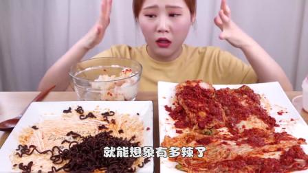 韩国大胃王卡妹直播吃超辣火鸡面,被辣的抱头痛哭,太尴尬了