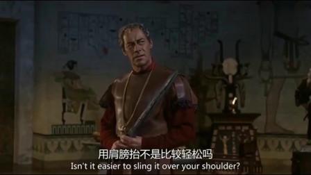 埃及艳后真会玩,用地毯裹身,把自己当做礼物送给凯撒