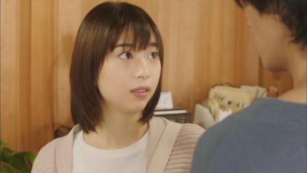 日本深夜剧《别扭合租房》第8集,心中妒忌的小奶狗开始标记号!