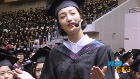 福建师范大学毕业典礼上,当歌声《成都》一响起,同学们热泪盈眶