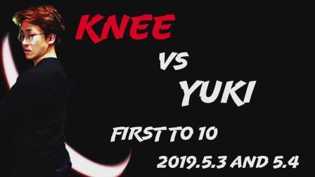 13.[FT10] YUKI vs KNEE