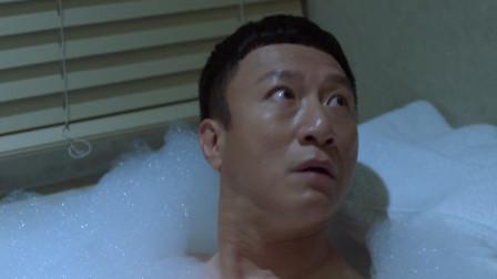 《带爸留学》曾舜晞带蒋依依回家,撞爸洗澡,红雷忙赶人:露点了
