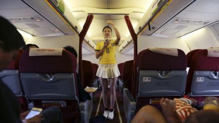 飞机上的三种隐藏服务,空姐不会告诉你,但只要你提都会满足你