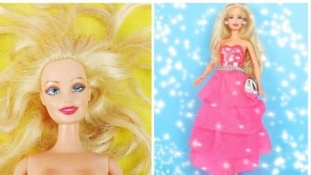 给芭比娃娃卷发做漂亮的裙子高跟鞋等,做法简单,手工diy