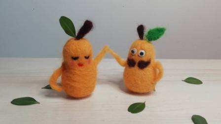 【果儿羊毛毡手作】——梨先生的舞伴