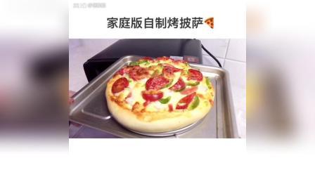 自制烤披萨 突然很想吃, 但是家里没有必胜客哈哈哈