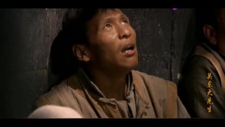 关东大先生:赵本山刑讯范伟,不愧是老戏骨,超好笑