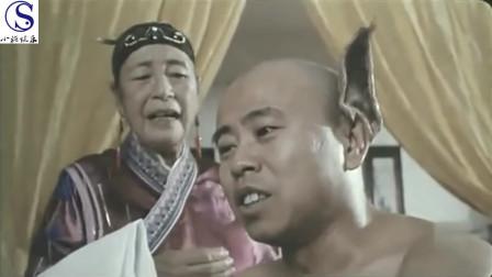 三女休夫:潘长江长了好多驴耳,为了变帅剪掉驴耳可怎么也剪不完