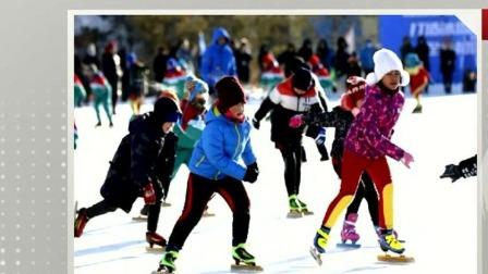 我国将鼓励创建冰雪运动特色学校 推广校园冰雪运动 每日新闻报 20190615 高清版