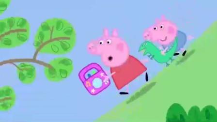 小猪佩奇:佩奇认识新朋友,得到新名字,叫做佩