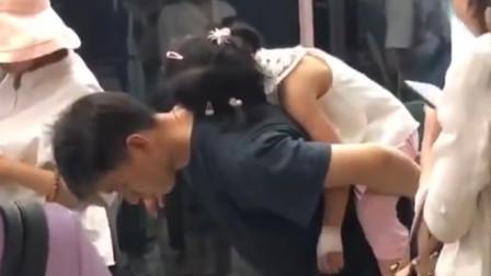 父亲弓腰背女儿等地铁 催泪一幕感动无数网友