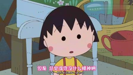 樱桃小丸子:丸子和小玉到年子家做客,年子的妈妈做了年糕招她们