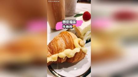 郑州美食探店|牛角村烘焙
