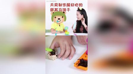【玩具】手工制作超好吃的沙琪玛饼干