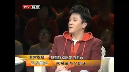 宋祖英一直催李丹阳结婚,马秋华曝光实情,越亲的人越不顾忌!