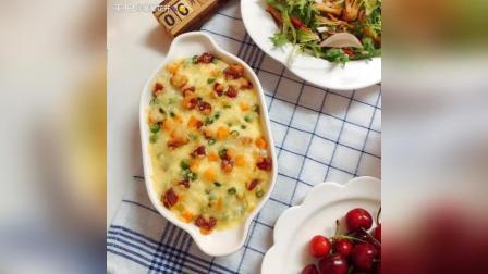 今日早餐 杂蔬焗饭 苦苣鸡胸沙拉