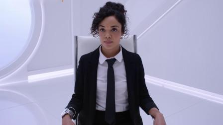 黑衣人:全球追缉 《黑衣人》原片片段曝光,特工女孩教你面试的正确打开方式