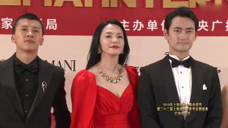 上海国际电影节姚晨一身红裙红红火火,有望与前夫凌潇肃同台