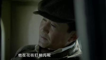 消失的子弹:吴刚随意往树林开了一枪,树林却有男子惨叫,局长当场怒了发飙