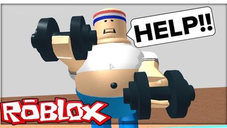roblox:减肥看人品非洲酋长咕咕鸡