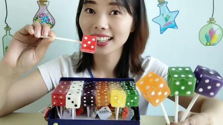 """美食拆箱吃""""骰子棒棒糖"""",创意造型真有趣,香甜多味吃的欢"""