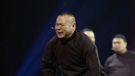 唯一不想听岳云鹏唱的歌,简单质朴的歌词,越听越心疼!