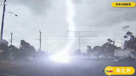 夏天到了,雨天不要在车里发誓,小心被雷劈!
