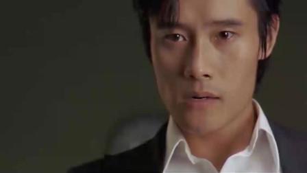 韩国罪片就是过瘾,李秉宪发现大哥女人的,两种选择