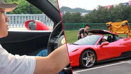 小伙開跑車陪伴高考失利的男生