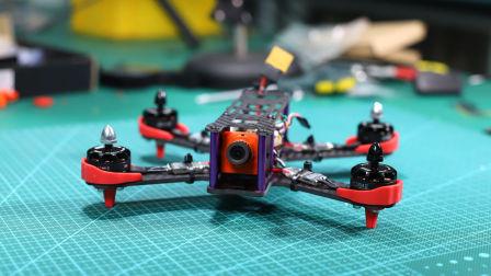 【跟強哥學做多軸無人機】第十九集 FPV穿越機組裝 機架組裝
