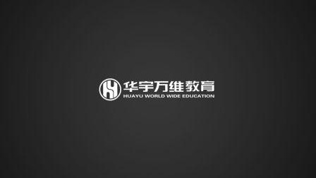 华宇万维家电维修培训学校赵全老师讲液晶电视的工作原理