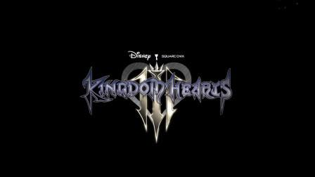 PS4版王国之心3中文版流程攻略第一期