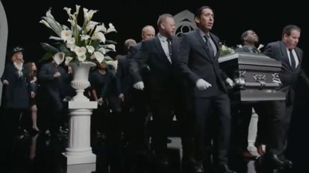 如果我嗝儿屁,请在我的葬礼上放这几首歌!网友:你的葬礼真热闹