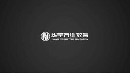 央视采访华宇万维职业技能培训学校