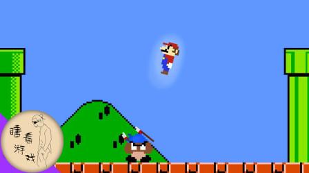 超级玛丽 当板栗仔获得了飞行帽,网友:这下马里奥没好日子过了