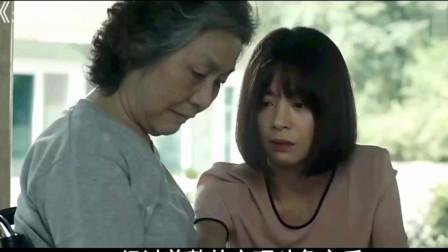 韩国电影,富豪丧尽天良,流浪女结局悲惨!