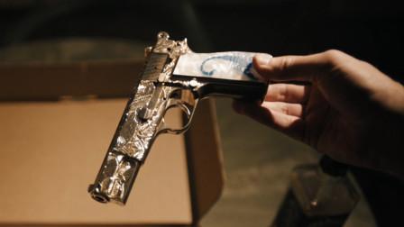 男子继承了把枪,没想到这枪有自己的脾气,竟帮他走上了人生巅峰