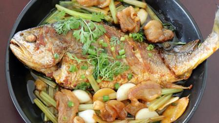客家人教您红烧鱼最好吃的做法,鱼香肉嫩,以后就这样做鱼了