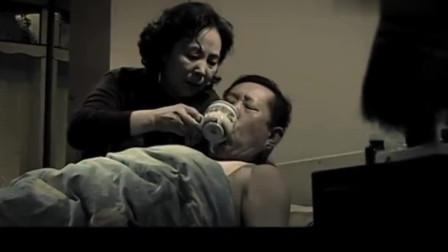 刑警使命:老头夜晚犯病,老太紧忙找药,老头求老太快给他杀了